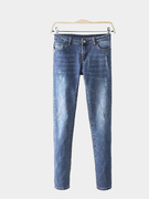 Skinny Jeans Distressed à Blue Wash
