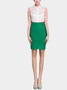 Green High Waist Pencil Skirt with Split Hem