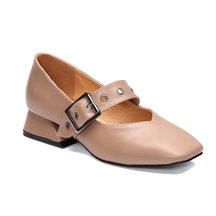 Apricot Square Toe Flats with Buckle Design
