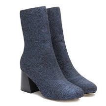 Glitter Embellished Elastic Short Boots in Blue