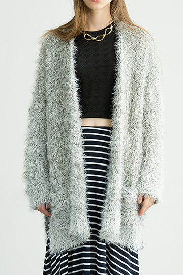 Grey Fluffy Open Front Cardigan