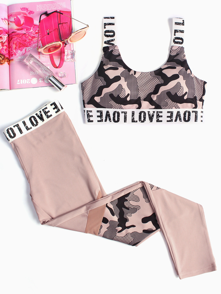 Active Camouflage Pattern Mesh Gym Tracksuit in Pink
