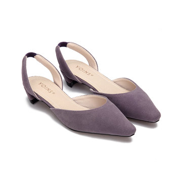 Pointed Toe Suede Flat Shoes In Lavender Color