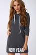Grey Hooded Front Pocket Design Letter Print Mini Party Dress