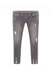Plus Size Grey Ripped Skinny Jeans