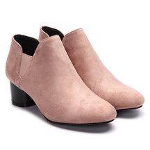 Apricot Suede Elastic Round Heels Ankle Boots