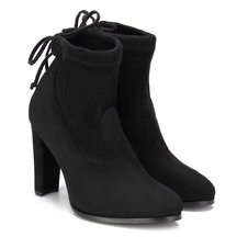 Suede Lace-up Heels Stiefeletten in Schwarz