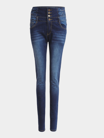 Navy High-waist Skinny Jeans