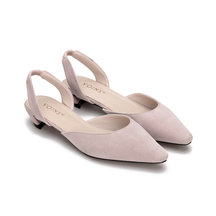 Pointed Toe Suede Flat Shoes In Pink