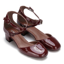 Burgundy Leather Look Heeled Shoes
