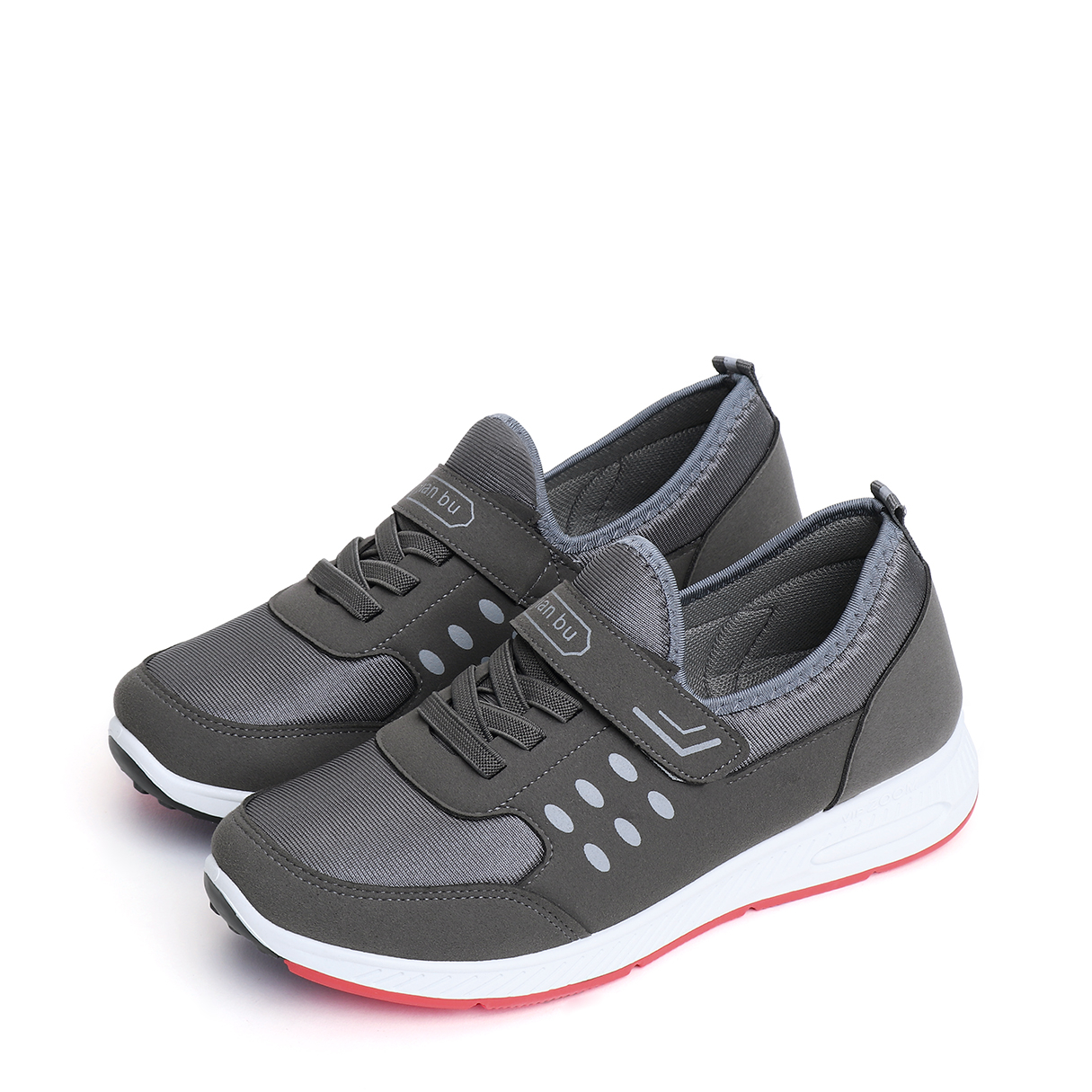 Grey Casual Breathable Round Toe Slip On Shoes